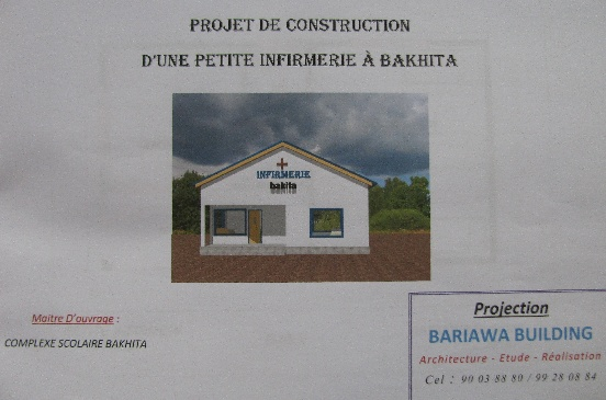 Gabinet lekarski (Togo)